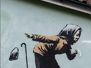Φωτογραφία για Πώς ένα σκίτσο του Banksy εκτόξευσε την αξία ενός σπιτιού από 300.000 στις 5 εκατ. στερλίνες