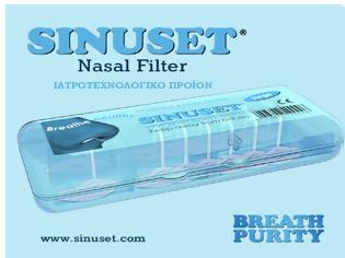 Φωτογραφία για Δελτίο Τύπου SinuSet