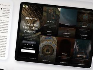 Φωτογραφία για Δύο Έλληνες έκαναν τη Βίβλο… ψηφιακή – Η ομορφότερη ιστορία