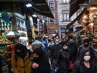 Φωτογραφία για Τουρκία: Καθολική απαγόρευση κυκλοφορίας για τέσσερις ημέρες