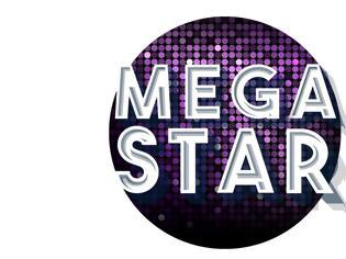 Φωτογραφία για Πρεμιέρα σήμερα για το «Mega Star» - Όλα όσα θα δούμε