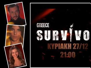 Φωτογραφία για Κυκλοφόρησε το trailer με τους διάσημους του φετινού Survivor