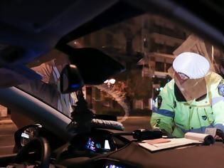 Φωτογραφία για H συγκινητική ιστορία της ηλικιωμένης που βγήκε «γιατί ήθελα να δω την Αθήνα στολισμένη» και το πρόστιμο