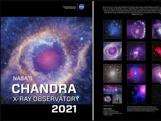 Φωτογραφία για Ημερολόγιο 2021 από το διαστημικό τηλεσκόπιο Chandra της NASA