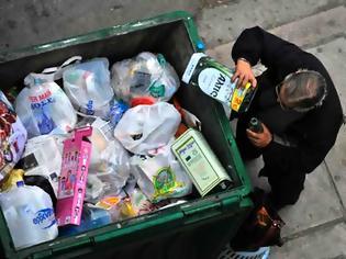 Φωτογραφία για Τρομερές οι συνέπειες του lockdown. Πείνα, φτώχεια, αυτοκτονίες, αλκοόλ και ουσίες