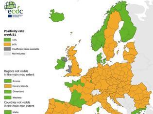 Φωτογραφία για «Πράσινη» η Ελλάδα στον χάρτη θετικότητας
