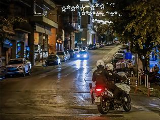 Φωτογραφία για Σε τέσσερα σπίτια μπήκε η Αστυνομία παραμονή Χριστουγέννων: Συλλήψεις