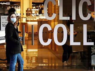 Φωτογραφία για Ανοικτά καταστήματα αύριο τελευταία Κυριακή του χρόνου
