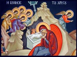 Φωτογραφία για Χριστός Γεννάται - Αγίου Ιωάννου του Χρυσοστόμου