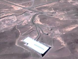 Φωτογραφία για Ιράν: Σχεδιάζει να εμπλουτίσει ουράνιο με καθαρότητα έως και 20%