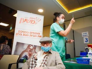 Φωτογραφία για Ισραήλ: Δεκάδες οι θετικοί στον κοροναϊό μετά το εμβόλιο που έκαναν. Έχουν καταγραφεί 4 θάνατοι