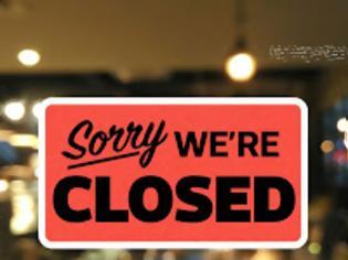 Φωτογραφία για ΠΦΣ:  «Υποχρεωτικό κλείσιμο όλων των φαρμακείων στις 20.30»