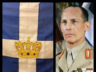 Φωτογραφία για Όχι δεν πάω πουθένα. Πρώτα απ΄όλα η σημαία!''(Βασιλεύς Γεώργιος Β΄-20 Μαΐου 1941)