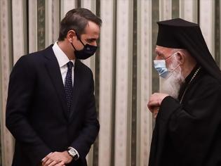 Φωτογραφία για Χαμηλώνουν οι τόνοι για τα Θεοφάνεια: «Ο Αρχιεπίσκοπος αποφάσισε να μη μεταβεί σε θαλάσσιο χώρο»