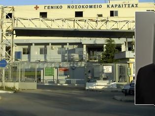 Φωτογραφία για Την παραίτηση του διοικητή του νοσοκομείου Καρδίτσας ζήτησε ο Κικίλιας -Το απίστευτο έγγραφο συναίνεσης για τον εμβολιασμό
