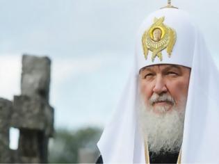 Φωτογραφία για Πρωτοφανής δήλωση από τον Ρώσο Πατριάρχη: Θεία τιμωρία για τον Βαρθολομαίο η μετατροπή της Αγίας Σοφίας σε τζαμί!