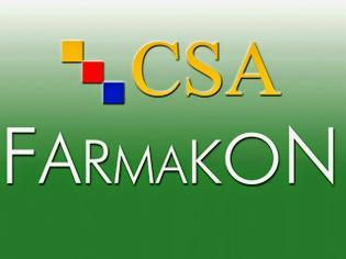 Φωτογραφία για CSA Farmakon: Δημιουργία λίστας πελατών με ηλικιακά κριτήρια