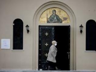 Φωτογραφία για Κοινωνία – πανδημία – Εκκλησία