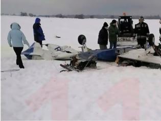 Φωτογραφία για Ρωσία: Τρεις νεκροί μετά από σύγκρουση δυο μικρών αεροσκαφών στον αέρα