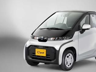 Φωτογραφία για Toyota
