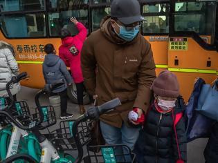 Φωτογραφία για Κίνα διέγραψε εκατοντάδες σελίδες με δεδομένα για την Covid και την Ουχάν, λέει η Daily Mail