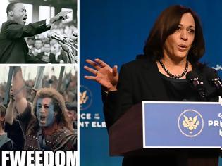 Φωτογραφία για Κάμαλα… Μινχάουζεν: Είναι μυθομανής η νέα αντιπρόεδρος των ΗΠΑ;