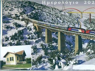 Φωτογραφία για Συνεχίζεται η διάθεση του  ημερολογίου έτους 2021 του Συλλόγου Φίλων του Σιδηροδρόμου Θεσσαλονίκης.