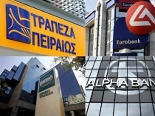 Φωτογραφία για Ποιες τράπεζες σταματούν τη λειτουργία διευρυμένου ωραρίου