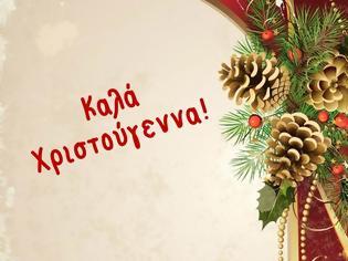Φωτογραφία για Γλώσσα Ε΄ τάξης: Ενότητα Χριστούγεννα