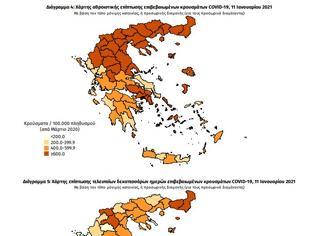 Φωτογραφία για Η γεωγραφική κατανομή των 444 νέων κρουσμάτων κορονοϊού ανά περιφερειακή ενότητα