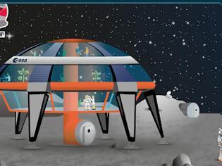 Φωτογραφία για Διαγωνισμός της ESA για μαθητές