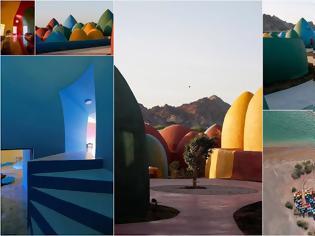 Φωτογραφία για Το πολύχρωμο θολωτό χωριό στο Hormuz του Ιράν