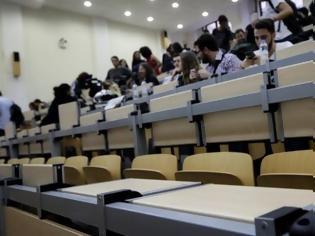 Φωτογραφία για Αλλαγές στα ΑΕΙ: Πανεπιστημιακή αστυνομία και ελάχιστη βάση εισαγωγής