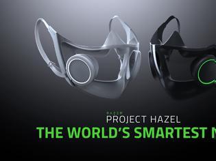 Φωτογραφία για Η Razer δημιούργησε μάσκα N95 με RGB και φωνητική ενίσχυση