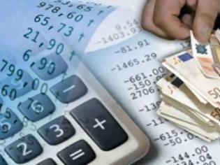 Φωτογραφία για Εφορία: Ποιες πληρωμές οφειλών παγώνουν και ποιες θα γίνουν κανονικά