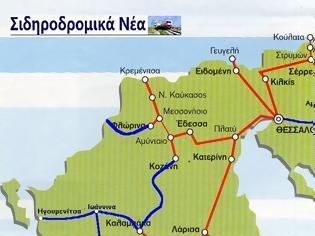 Φωτογραφία για Σιδηροδρομική Εγνατία, Βόιο και Δυτ. Μακεδονία. Εφαλτήριο δράσεων και αγώνων των βουλευτών και αυτοδιοικητικών της παραμελημένης Περιφέρειάς μας!