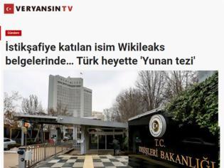 Φωτογραφία για Ακραίοι Τούρκοι εθνικιστές επικρίνουν «ιέρακα» Τούρκο διπλωμάτη για τη «Γαλάζια Πατρίδα»
