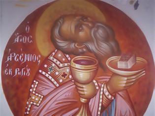 Φωτογραφία για +Τη ΙΕ' του αυτού μηνός, μνήμη του Οσίου και θεοφόρου πατρός ημών Αρσενίου του εκ Ρηγίου της Καλαβρίας