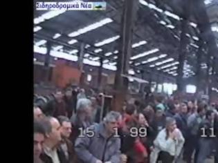 Φωτογραφία για Σαν σήμερα το 1999: Η πιο επεισοδιακή εκδήλωση κοπή πρωτοχρονιάτικης πίτας του ΟΣΕ στη Θεσσαλονίκη. Βίντεο.