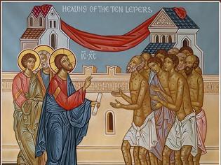 Φωτογραφία για ΚΥΡΙΑΚΗ ΙΒ΄ΛΟΥΚΑ -Η εμπιστοσύνη στον Τριαδικό Θεό γεμίζει τον άνθρωπο με χαρά