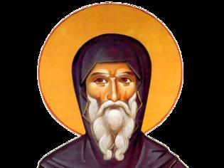 Φωτογραφία για Πάτερ Πατέρων Αντώνιε, πρέσβευε υπέρ ημών