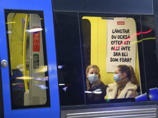 Φωτογραφία για Σουηδία: «Έσπασε το φράγμα» των 10.000 θανάτων