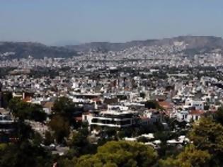 Φωτογραφία για Μειωμένα ενοίκια: Πληρώνονται σήμερα οι αποζημιώσεις Νοεμβρίου στους ιδιοκτήτες ακινήτων