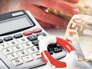 Φωτογραφία για Δεν θα πληρώνουν δάνεια οι επιχειρηματίες το 2021 - Τα νέα προγράμματα επιδότησης τόκων