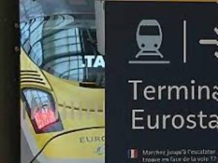 Φωτογραφία για Έκκληση για κρατική στήριξη στη Eurostar