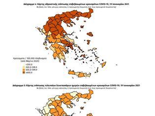 Φωτογραφία για Πώς κατανέμονται τα 566 νέα κρούσματα σήμερα - Ο χάρτης