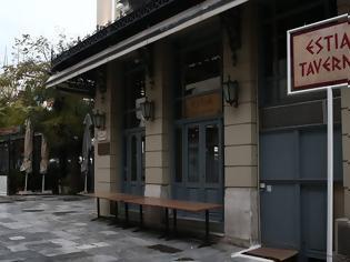 Φωτογραφία για Lockdown: Πότε ανοίγουν εστιατόρια και μπαρ - Η ημερομηνία «κλειδί»