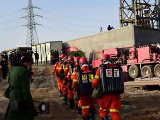 Φωτογραφία για Κίνα: Εργάτες παγιδευμένοι μια εβδομάδα σε ορυχείο κατάφεραν να στείλουν μήνυμα στους διασώστες