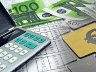 Φωτογραφία για Γέφυρα ΙΙ: Ποιοι εντάσσονται και ποιοι εξαιρούνται από την επιδότηση δανείων