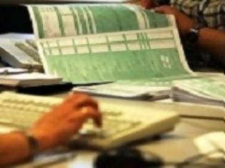 Φωτογραφία για Ειδικός Φόρος Ακινήτων: Μέχρι τέλος Ιανουαρίου η υποβολή αίτησης εξαίρεσης